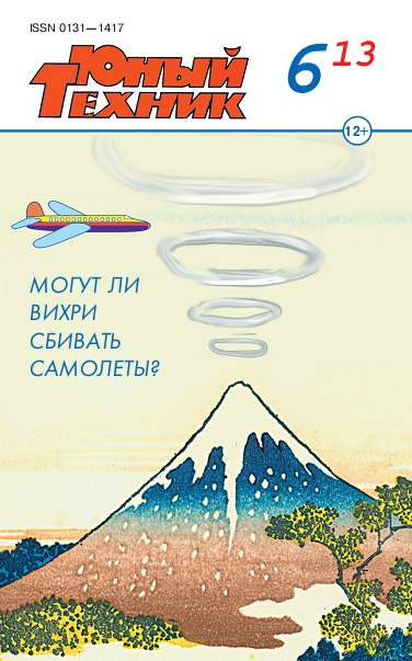 ut_2013-06